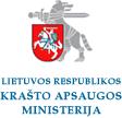 KRAŠTO APSAUGOS MINISTERIJA